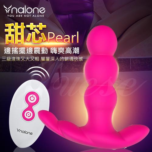 香港Nalone-甜芯Pearl 7段變頻+搖擺震動遙控矽膠按摩棒-粉