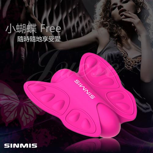 滿5500元贈SINMIS-小蝴蝶Free 陰蒂刺激高潮跳蛋-粉-可換電池重複使用