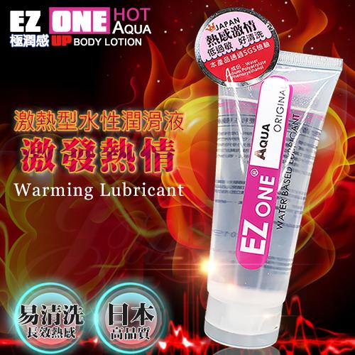 滿3500元贈品日本EZ ONE-極潤感 激熱型水性潤滑液140g-內有SGS測試報告書