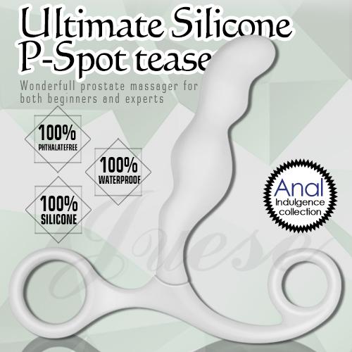 滿4500元贈品 P-spot teaser前列腺按摩棒-白