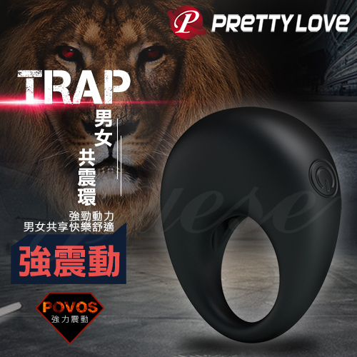 PRETTY LOVE-TRAP 陰蒂激情震動鎖精環