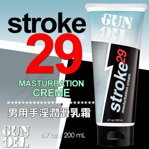 美國GUN OIL-Stroke 29 男用手淫潤滑乳霜 200ML/6.7oz