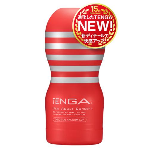 日本TENGA-CUP真空杯-紅色(標準版)TOC-201
