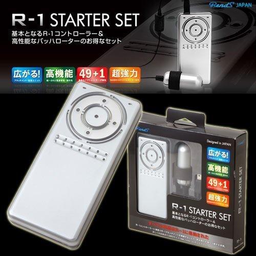 日本R1- Starter Set( R1控制器 + 震蛋 ) 巴赫起動機裝置組套
